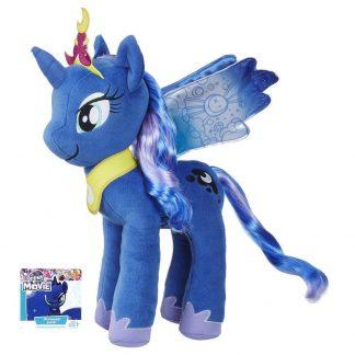 Én kicsi pónim Luna hercegnő